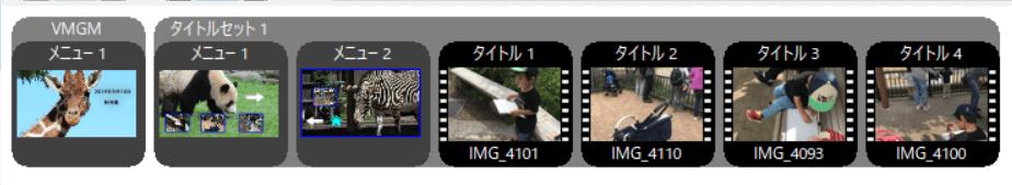 DVD Stylerのメニューボタンの戻り先設定は?