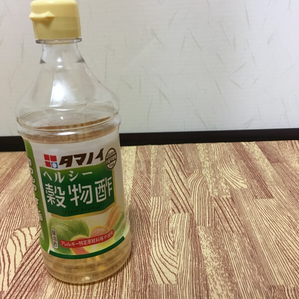 酢を使ってシルバーアクセサリーを手入れする方法