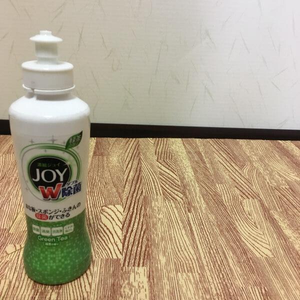 食器洗剤や中性洗剤でシルバーアクセサリーを手入れする方法ややり方