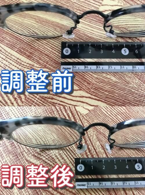メガネのノーズパット(鼻あて)の幅を調整してみよう